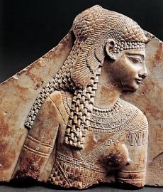 Portrait of Arsinoe IV, via Between Reade