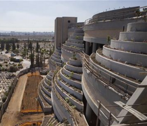 Syward cemetery in Israel, via AP